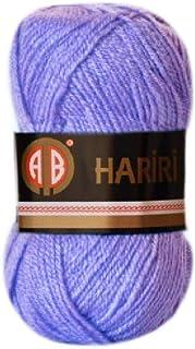 AB Hariri Light Purple Lilac Colour No.1036 Crochet and Knitting Yarn