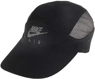 Nike Gorra Negro Tailwind Unisex unitalla Adulto Ajustable Negra Swoosh CW6286-010