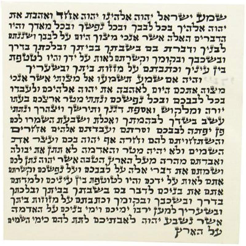Peer Hastam Mezuzah Scroll Ashkenaz Version From Israel 100 Kosher With Certificate Size 2 4