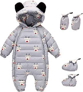 Baby nest ベビー服 カバーオール 長袖ロンパース ダウンコート フード付き 防寒 着ぐるみ 男の子