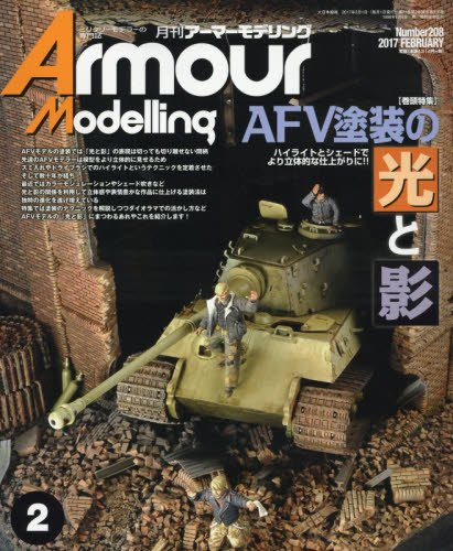 Armour Modelling(アーマーモデリング) 2017年 02 月号 [雑誌]