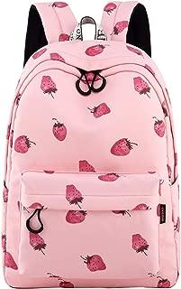 Mygreen Kid Child Girl Cute Patterns Printed Backpack School Bag11.5