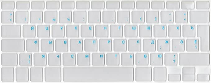 Funda de silicona rusa transparente para teclado MacBook ...