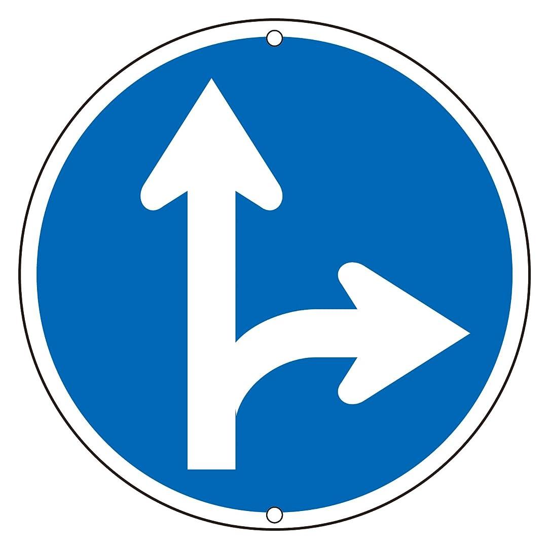 ポークセイはさておき胸緑十字 道路標識 道路311-A右 133152
