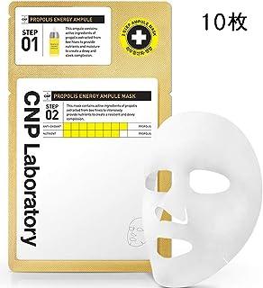 [CNP]チャ&パクプロポリスエネルギーアンプルマスクパック10枚 (1step 1.5ml + 2step 30ml)[海外直送品][並行輸入品]