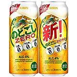 のどごし ZERO 500ml ×24缶