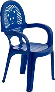 Resol 2 Piece Mini Kids Garden Chair Set - Plastic Outdoor Play Bedroom Children's Furniture - Blue