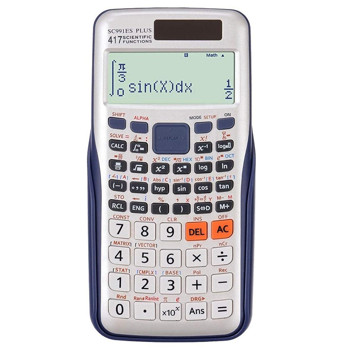 毎週繊毛そして微積分学生大学入学計算機科学機能計算機事務用品デスクトップ科学計算機 TB-34