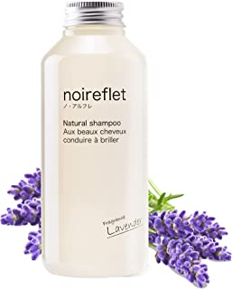 公式 noireflet(ノ・アルフレ) オールインワンシャンプー 濃密泡 アミノ酸シャンプー エイジングケア 天然アロマ リンス不要 300ml(ナイトラベンダー)