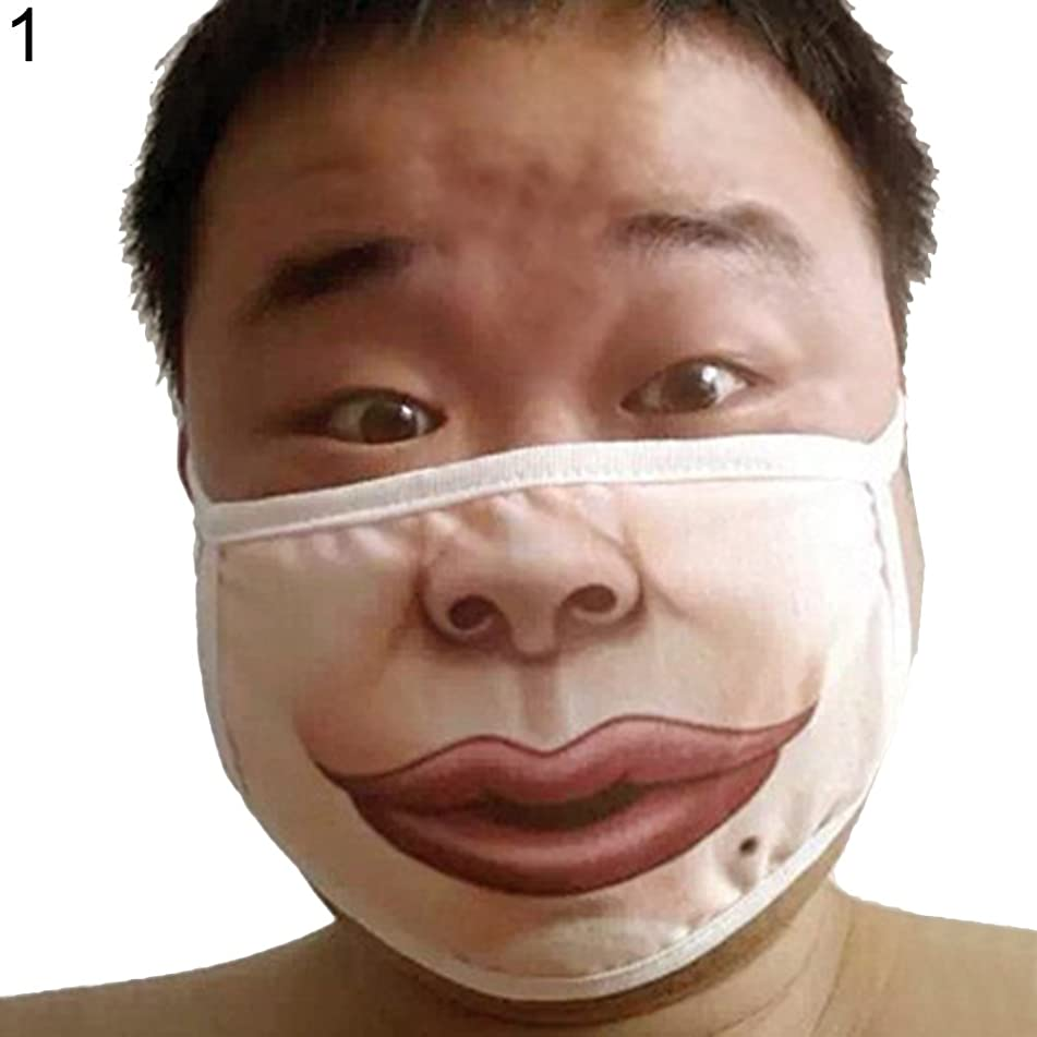 Aland-Outdoor Cycling Adult Men Women Cotton Funny Mouth Face Mask Anti-Dust Warm - 1#