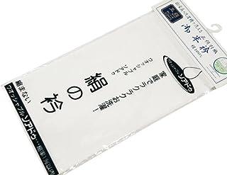 【さらさ】 洗える 正絹 半衿 白半衿 無地 夏用 nk-118