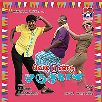 Vedigundu Murugesan (Original Motion Picture Soundtrack)