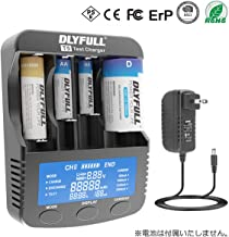 急速充電器 充電池用 DLYFULL T5 リチウムイオン充電池/単1単2単3単4単6形 ニッケル水素/ニカド充電池(Ni-MH/CD)対応 LCDディスプレイ付き 電池容量測定 4本用 18650 14500充電器 4スロット放電機能 USB充電機能(リチウムイオン充電池使用) 日本語説明書付き