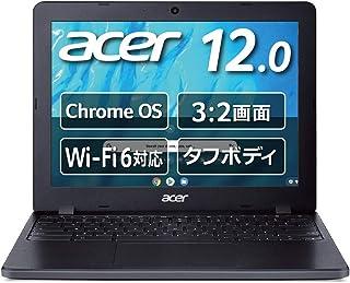 Google Chromebook Acer ノートパソコン C871T-A14P 12.0インチ 日本語キーボード Celeron<R> 5205U 4GBメモリ 64GB eMMC タッチパネル搭載 米軍用規格(MIL-STD 810G)準...