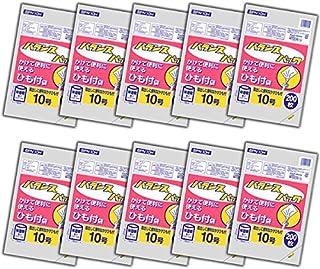 オルディ バランスパック規格袋ひも付10号×10
