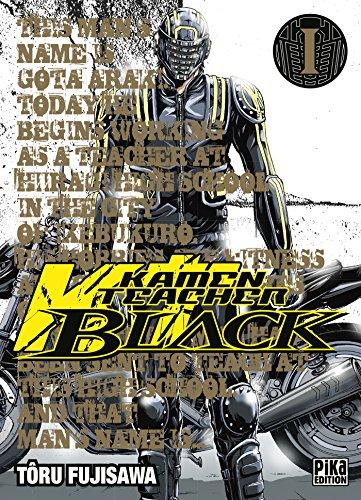 Kamen Teacher Black T01