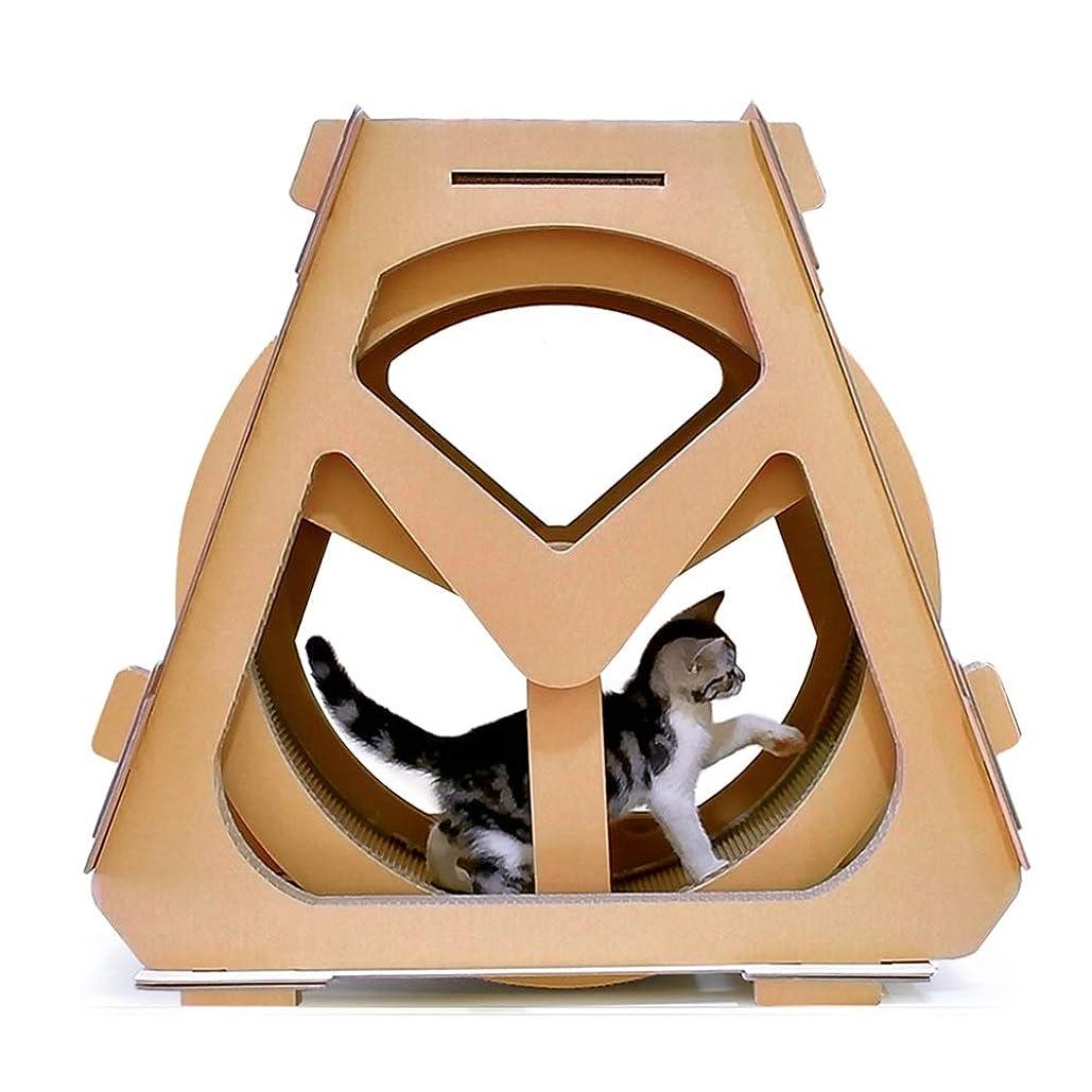 写真撮影アーサー詐欺師LSS キャットスクラッチボード、キャットクライミングフレーム、回転観覧車水車の形の波形紙クリエイティブ猫のネスト (サイズ さいず : L l)