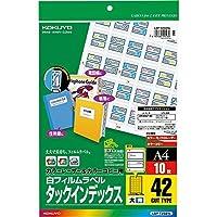 コクヨ カラーレーザー カラーコピー タックインデックス フィルムラベル 大 青 LBP-T2591B Japan