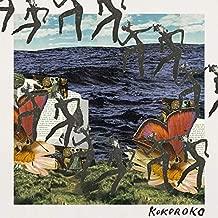 KOKOROKO [輸入アナログ盤 / 12インチ] (BWOOD0199EP)_691 [Analog]