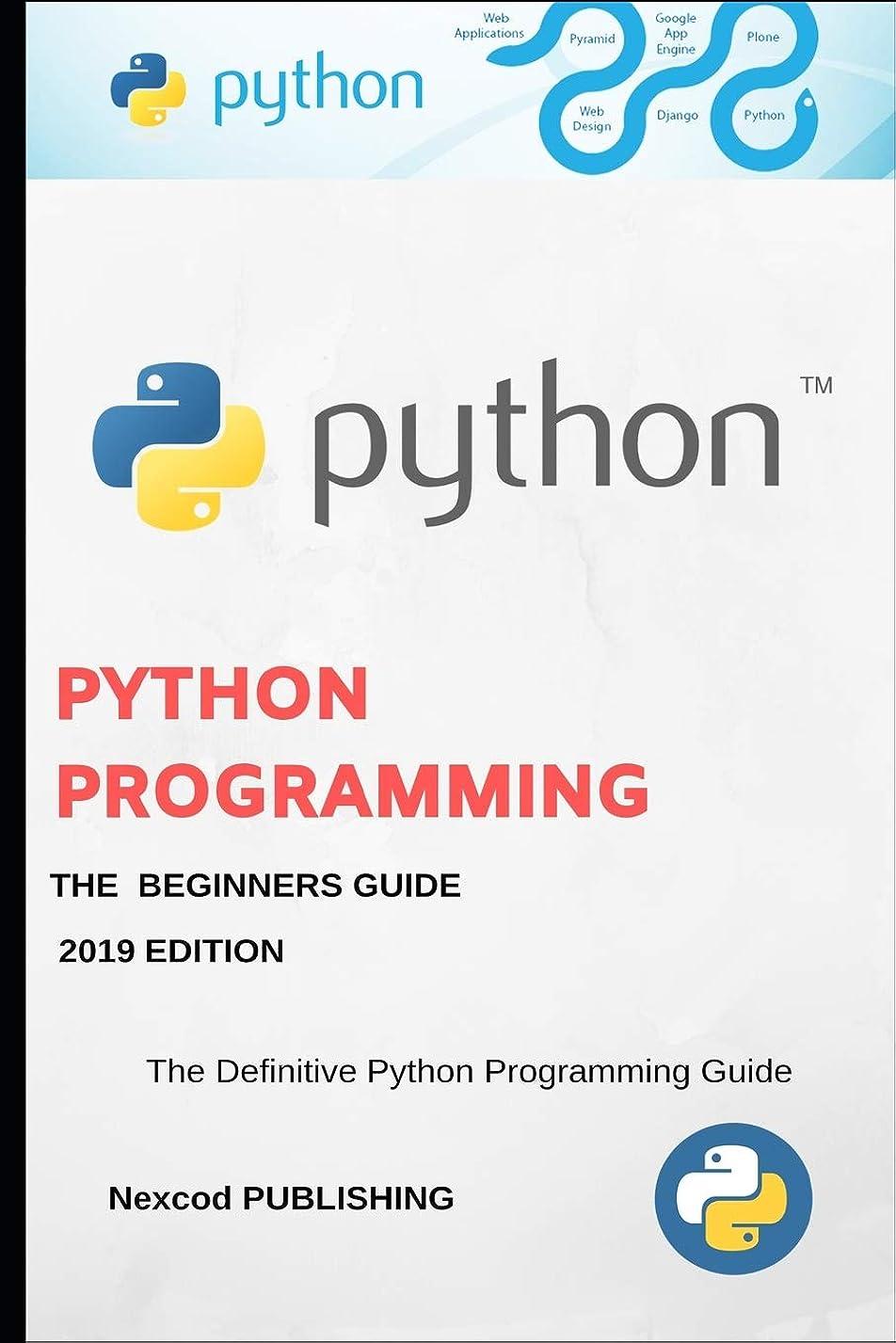 ジャズ座標歯Python: A Beginners Complete Reference Guide to Learn The Python Programming Language.