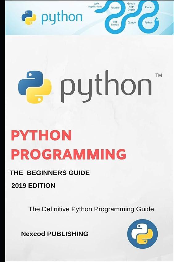 バリケード貯水池ペインティングPython: A Beginners Complete Reference Guide to Learn The Python Programming Language.