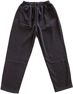 Aulifestyle Mens Fleece Track Pants Trousers Gym Sport Casual Tracksuit Big Plus Size 3XL - 6XL
