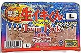 【釣り餌】【冷凍つけエサ】 生イキくん ネオハード ツインパック (Lサイズ)