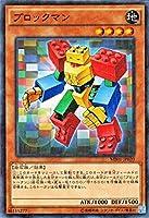 遊戯王 ブロックマン(ミレニアムレア)ミレニアムボックス ゴールドエディション(MB01) シングルカード MB01-JP020-NP