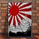 yaoxingfu Sin Marco japonés Bonsai Bushido Samurai Kanji Anime Resumen póster e Impresiones Arte ng Cuadros de Pared para Sala de Estar Decoración del hogar 30x40cm