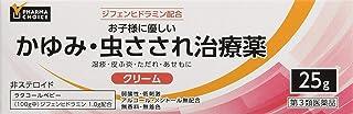 [Amazon限定ブランド]【第3類医薬品】PHARMA CHOICE かゆみ・虫さされ治療薬 ラクコールベビー 25g