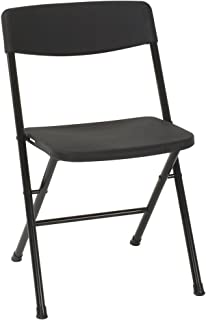 Cosco Resin Folding Chair with Molded Seat and Back, 4 Pack, Black
