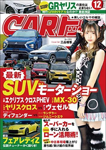 CARトップ (カートップ) 2020年 12月号 [雑誌]