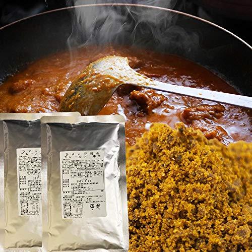 ひよこ豆粉 カレー ルゥー 200g(約8皿分)×2袋 粉末 フレーク 中辛 動物性原料不使用 カレールー