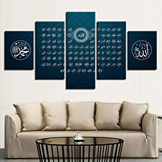 aoyuff 5 Canvas Piece Painting Hd Printed Poster Wall Art Frame Muslim Allah Islam Religion Painting Modular Qur'An Hadith Canvas Picture Framed,30x40 30x60 30x80cm