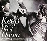 Why? (Keep Your Head Down) 歌詞