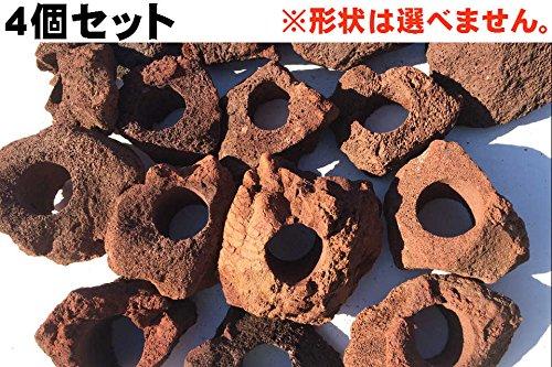 4個セット(6cm穴) 赤い溶岩石 サイズ長辺約15〜20センチ 溶岩でできたフラワーポット(溶岩鉢) レッドカル ※形状お任せになります。