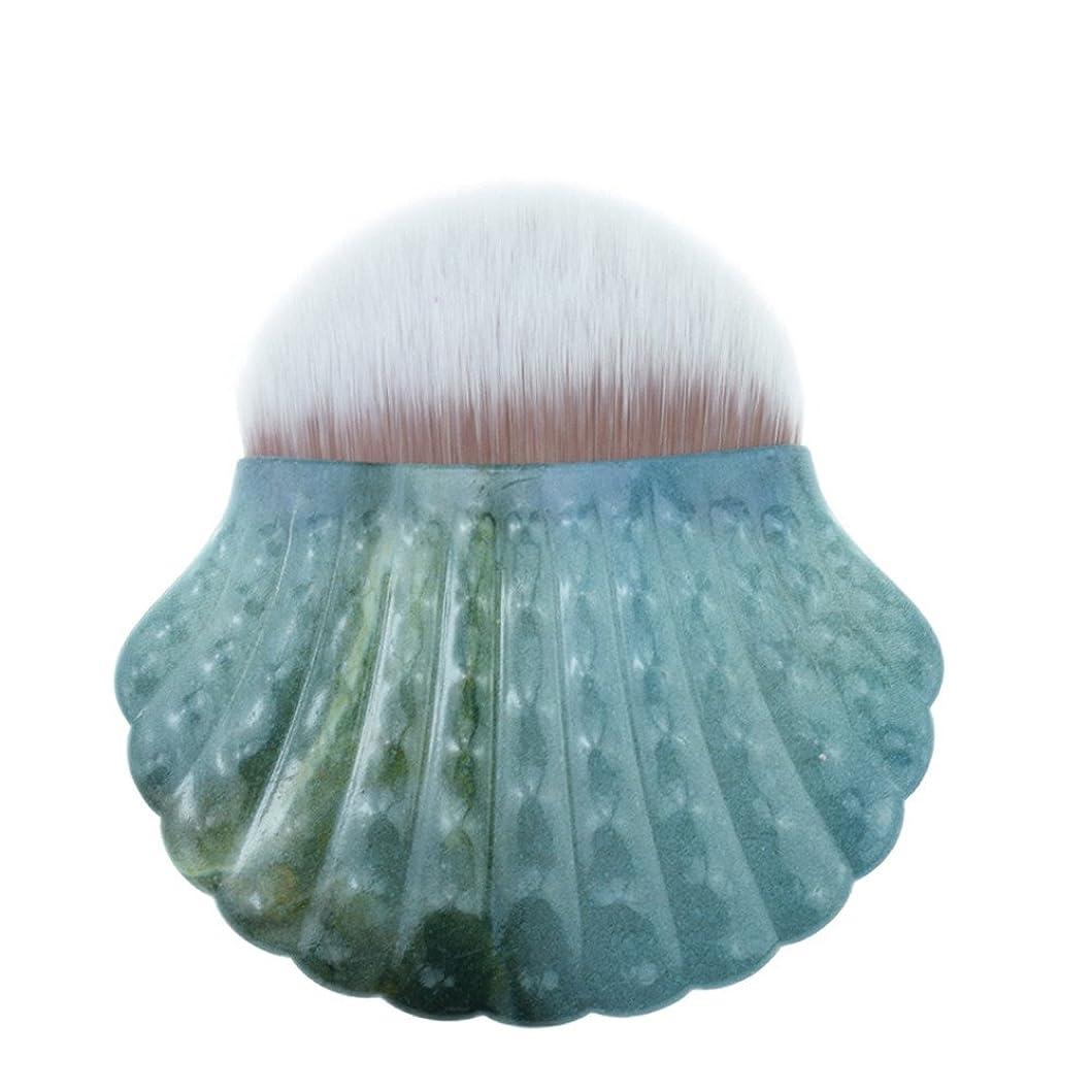 同じネックレス警告するボコダダ(Vocodada)人気 化粧ブラシ メイクアップブラシ シェル化粧ブラシ 人魚化粧用ブラシ 素敵 化粧用ブラシ 旅行 や 外泊 携帯用 化粧ブラシセット 1pc