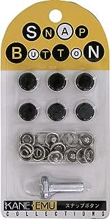 Morito snap button (cap type) 12mm 2710-C. Black