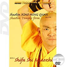 Shaolin Xiao Hong Quan Form Tao Lu DVD by Shi Miaozhi