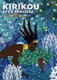 キリクと魔女[DVD]