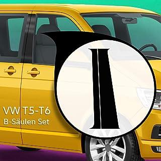 Bus Seiten-Streifen Aufkleber-Set Dekor-Sticker komp mit VW T5 T6 WUNSCHTEXT