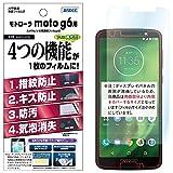 ASDEC アスデック Motorola Moto G6 フィルム AFP画面保護フィルム2 ・指紋防止 防指紋・キズ防止・気泡消失・防汚・光沢 グレア・日本製 AHG-MMG6 (Moto G6, 光沢フィルム)