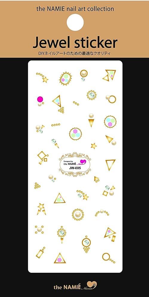夕暮れ自発的大胆ナミエネイルアートコレクション ジュエルステッカー JW-005 (1シート)