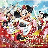 【Amazon.co.jp限定】東京ディズニーランド ベリー・ベリー・ミニー! (特典:メガジャケ付)