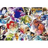 300ピース ジグソーパズル ディズニー キラキラの贈り物 【光るジグソー】(30.5x43cm)