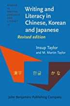 Writing and Literacy in Chinese, Korean and Japanese: <strong>Revised edition</strong> (Studies in Written Language and Literacy)