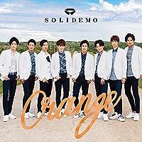Orange(EMO盤)