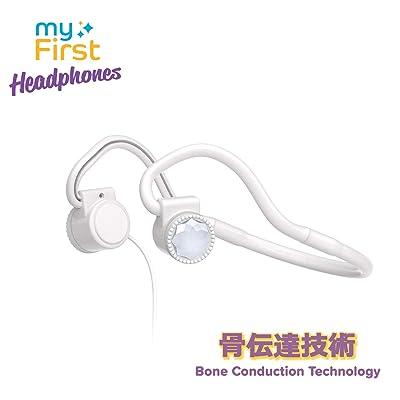 myFirst Headphone BC - Over The Ear Headphone f...