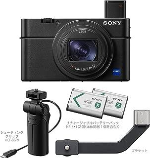 ソニー SONY デジタルカメラ Cyber-shot DSC-RX100M7G
