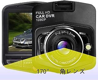 ドライブレコーダー (NO CARD) カーカメラ/低照度カメラ/ドライビングレコーダー/ミニカメラ/2.4インチLCDディスプレイ/1080pカメラ
